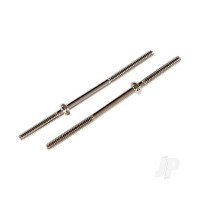 Turnbuckles (62mm) (front tie rods) (2pcs)