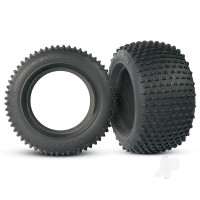 Tyres, Alias 2.8in (2pcs) / foam inserts (2pcs)