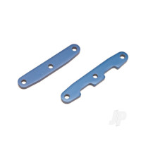 Bulkhead tie bars, Front & Rear, aluminium (Blue-anodized)