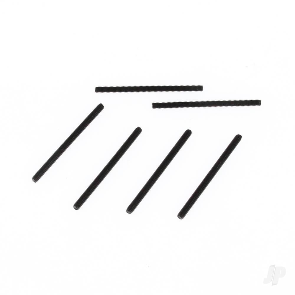 Front/Rear Steering Link Bars (Volcano, Warhead, Frontier)